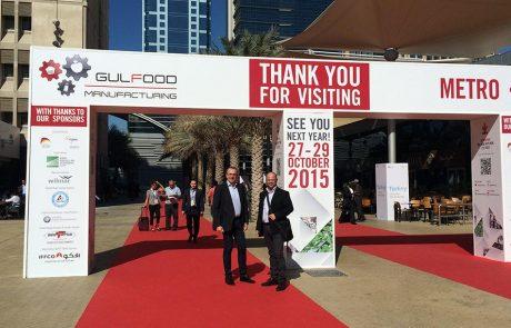 Gulfood 2014 kiállítás Dubaiban 5