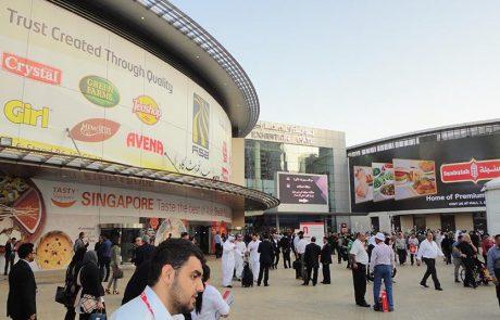 Gulfood 2016 Dubai kiállítás Metmark 5